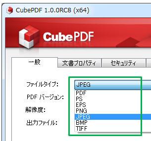 変換 word pdf