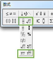 エクセル割り算記号